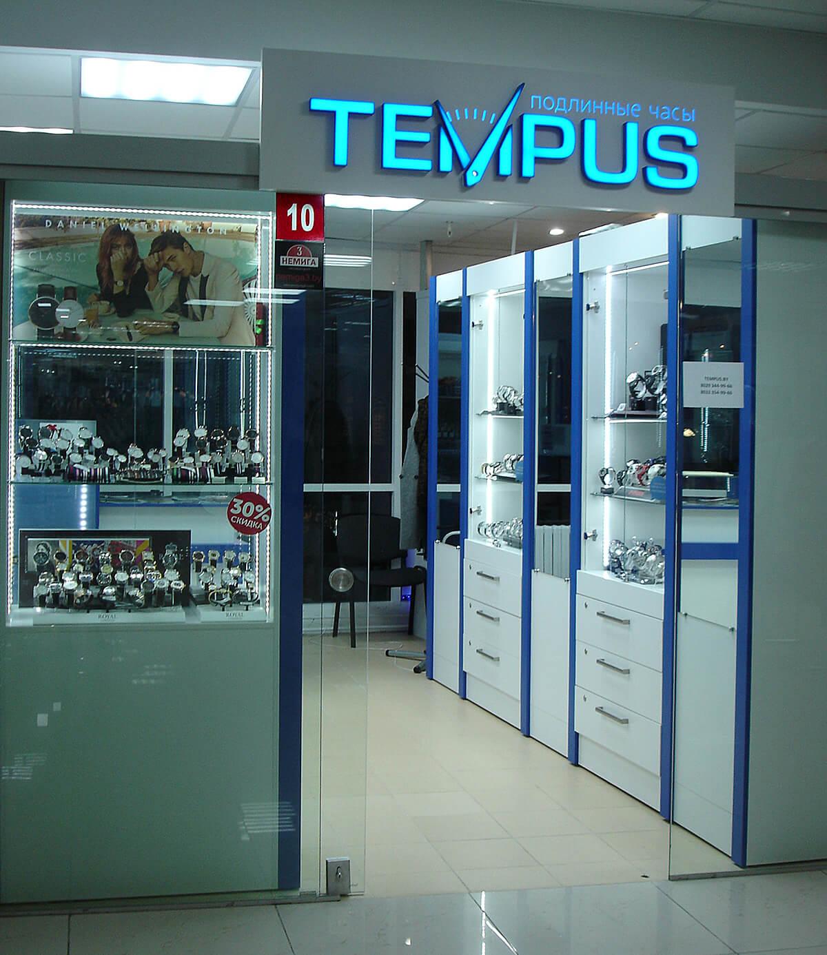 «TEMPUS» - магазин наручных часов в Торговом Центре «Немига 3»