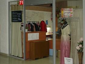 0-й (цокольный) этаж павильон №71  ТЦ «Немига 3» - РЕМОНТ ОЕЖДЫ