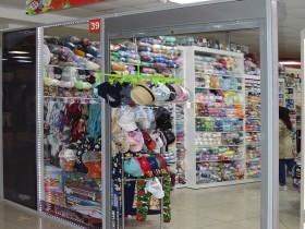 магазин «Товары для рукоделия» - всё для творческих людей