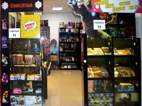 0-й (цокольный) этаж, павильон №63 - магазин «Комикс Крама» (ComicsKrama)