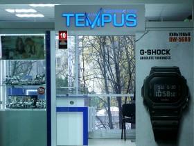 «TEMPUS» - магазин наручных часов в Торговом Центре на 2-м этаже в павильоне №10