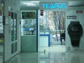 2-й этаж Торгового Центра - магазин часов «TEMPUS»