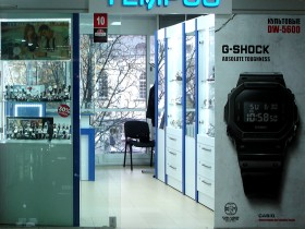 2-й этаж Торгового Центра «Немига 3» - магазин наручных часов «TEMPUS»
