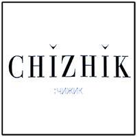 CHIZHIK - магазин  - Торговый Центр  НЕМИГА 3, г. Минск