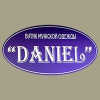 Daniel - бутик мужской одежды