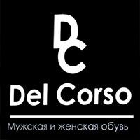 Del Corso - женская и мужская обувь