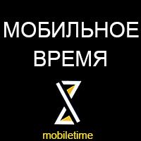 «МОБИЛЬНОЕ ВРЕМЯ» магазин-салон оригинальной техники Apple