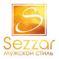 «SEZZAR» - мужской стиль