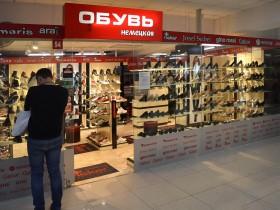 магазин обуви «ОБУВЬ НЕМЕЦКАЯ»  - павильон №53-54 на 1-м этаже