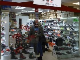 Step SHOP (stepshop) - спортивная обувь