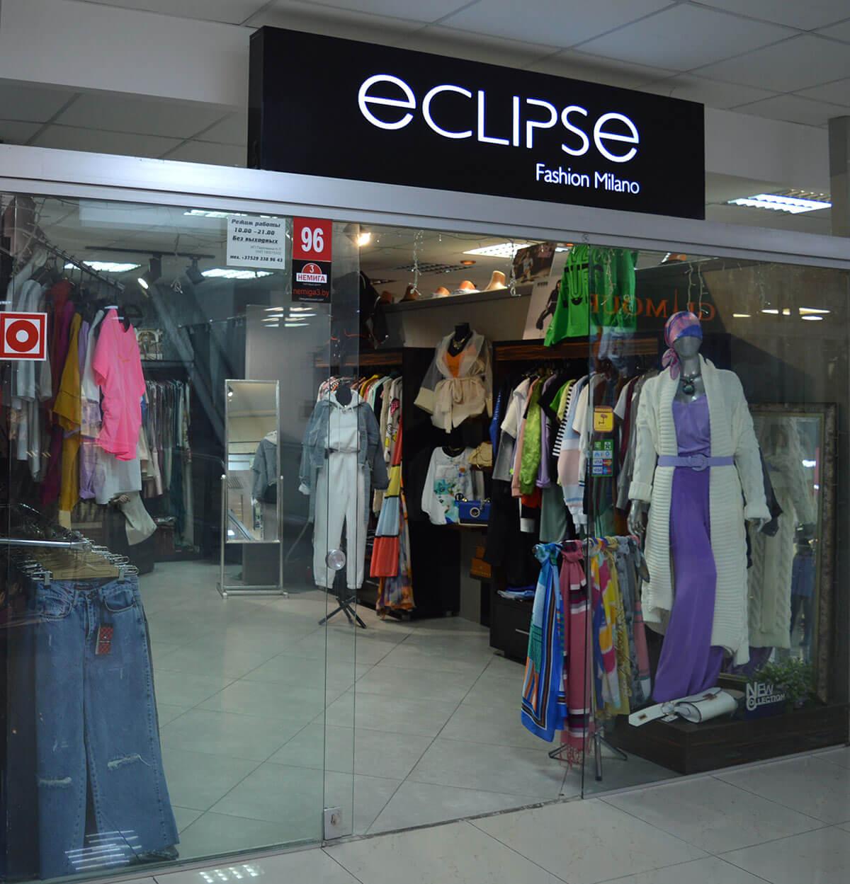 «Eclipse» - магазин женской одежды в Торговом Центре «Немига 3»