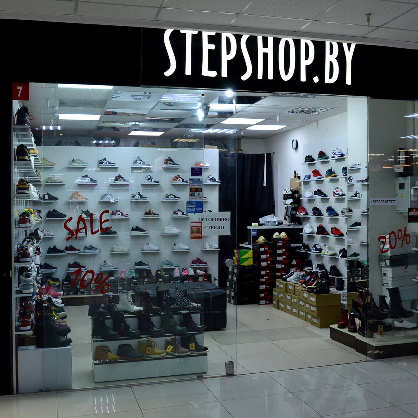 StepSHOP - магазин спортивной обуви в Торговом Центре «НЕМИГА 3»