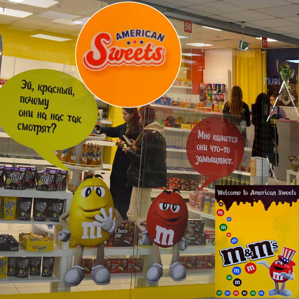 Открылся новый магазин «American sweets» в Торговом Центре НЕМИГА 3, г. Минск