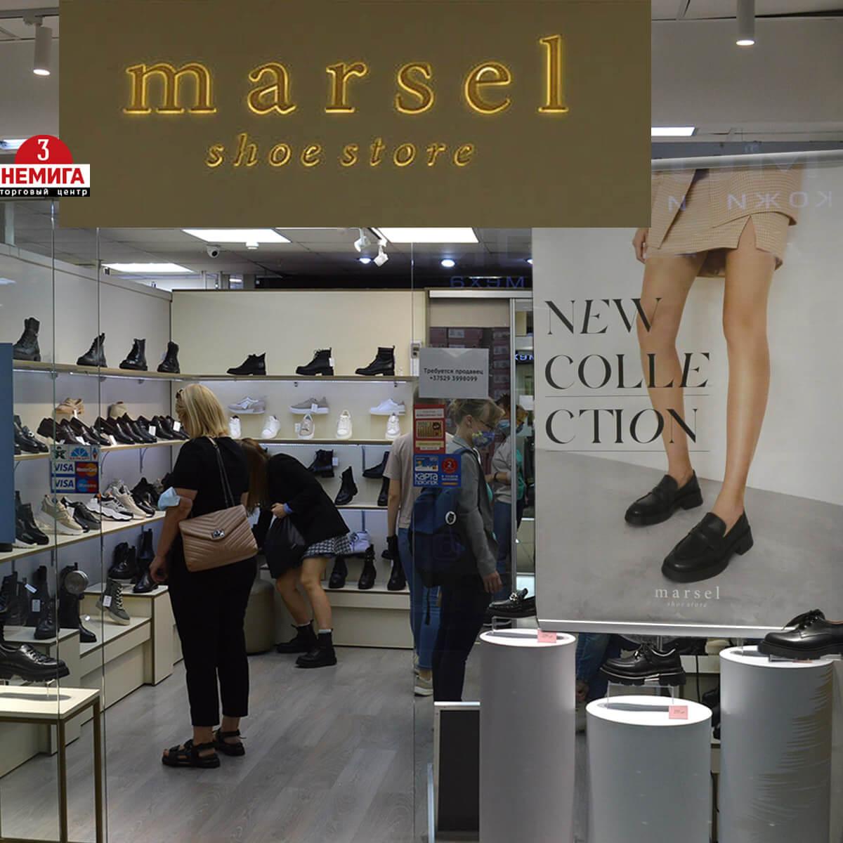 НОВАЯ коллекция женской обуви в магазине «Marsel» в Торговом Центре «Немига 3»