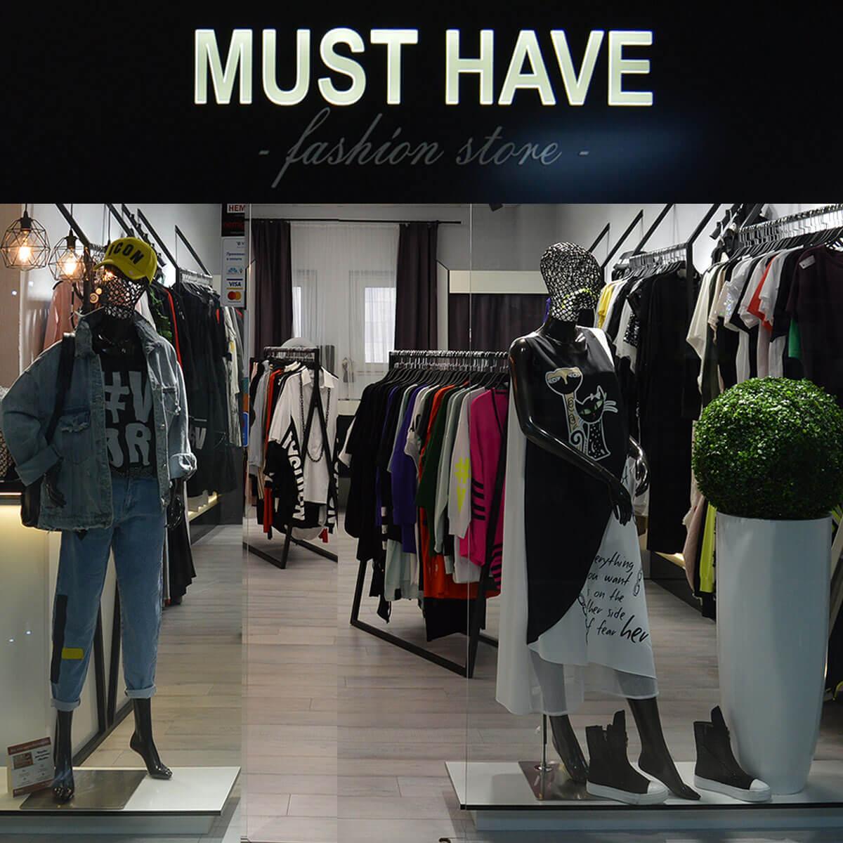Открылся новый магазин дизайнерской женской одежды «MUST HAVE» в Торговом Центре «Немига 3»