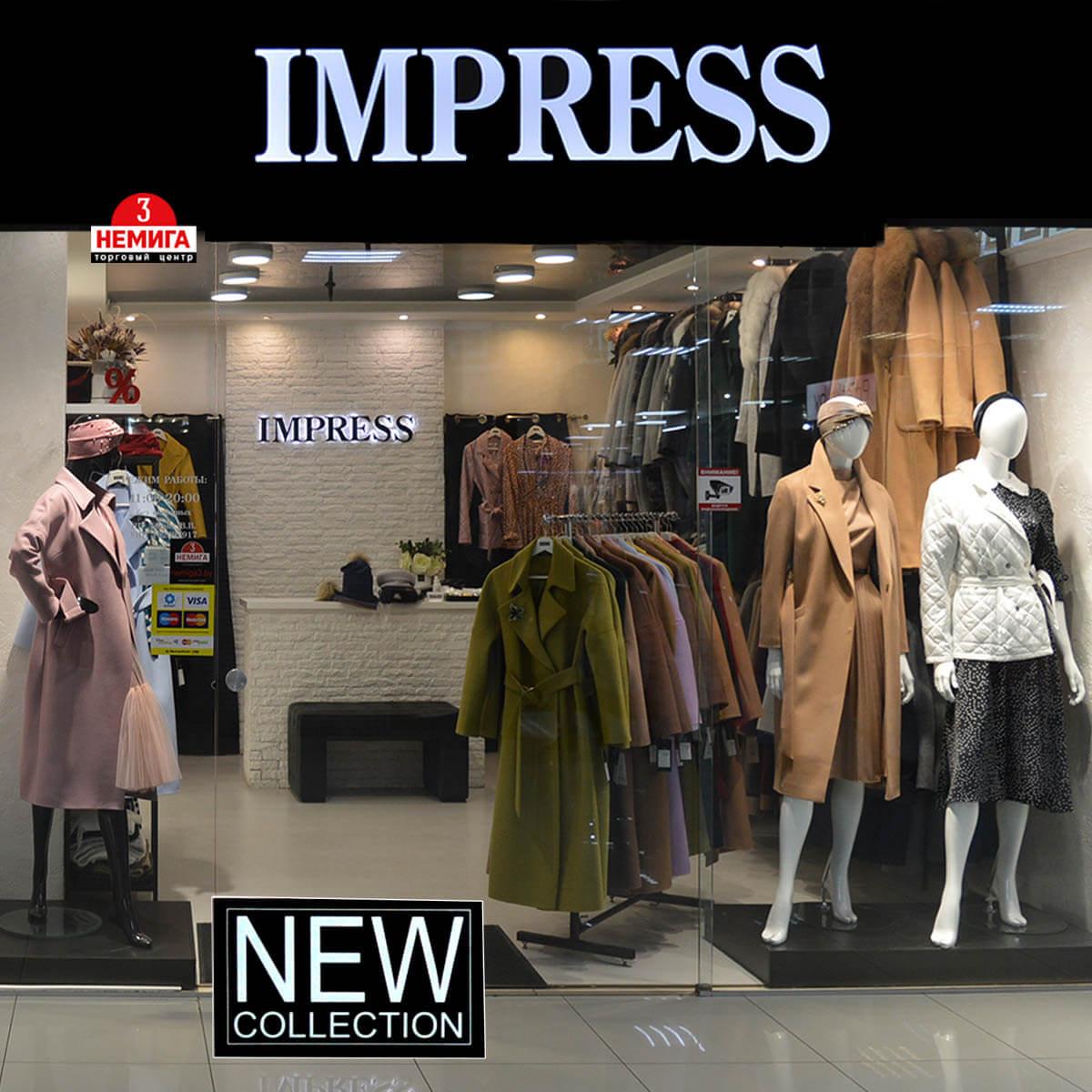 НОВАЯ коллекция модных новинок женской одежды в «IMPRESS» - Торговый Центр «Немига 3»