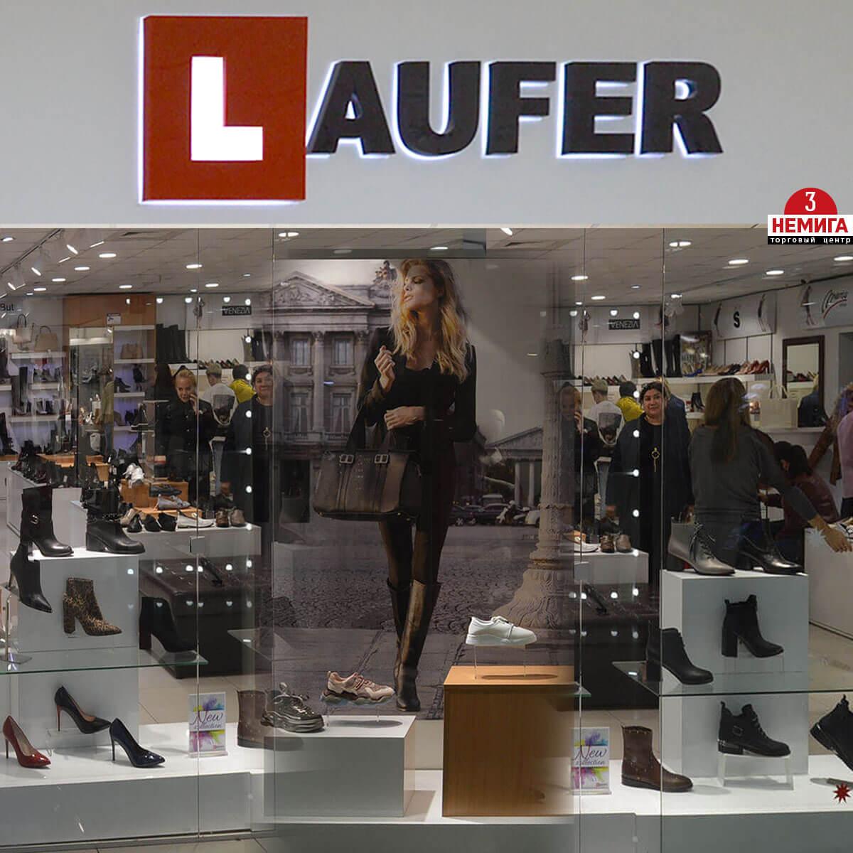 Новая коллекция обуви, сумок и аксессуаров в магазине LAUFER в Торговом Центре «Немига 3»