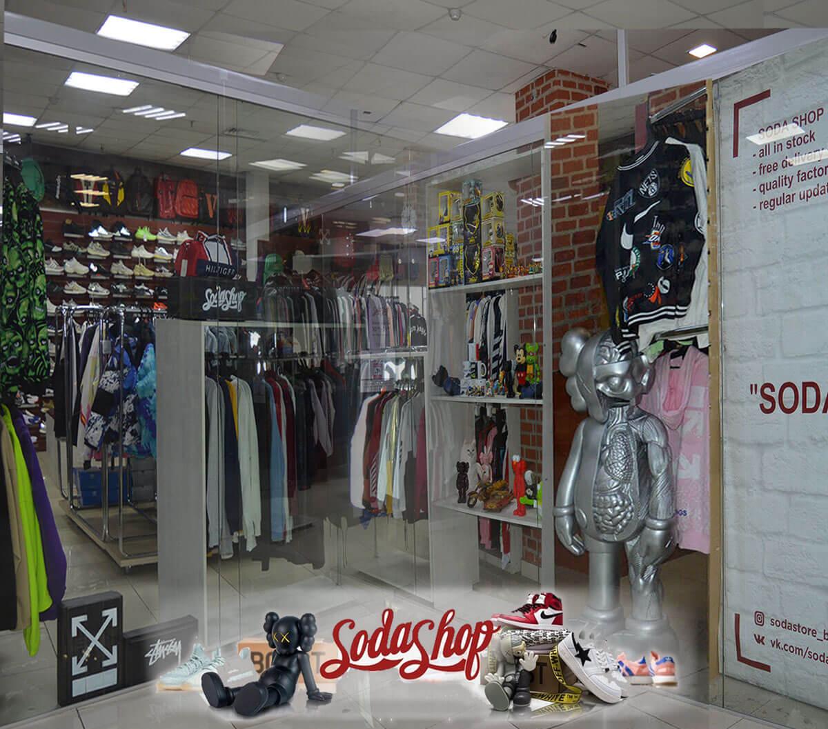 Cтиль «хайп» в молодежном магазине «Soda Shop» в Торговом Центре «Немига 3»