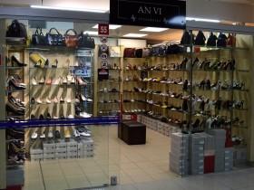 «AN-VI» - женская обувь и сумки