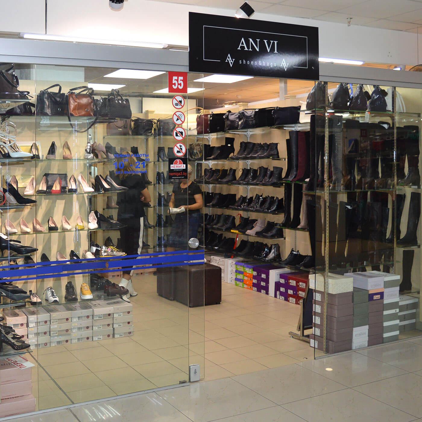 «AN-VI» - магазин женской обуви и сумок в Торговом Центре «Немига 3»