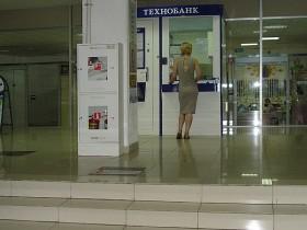 «ТЕХНОБАНК»  (Technobank) - ПУНКТ ОБМЕНА ВАЛЮТ (currency exchange) на 0 (цокольном) этаже в Торговом Центре «Немига 3»