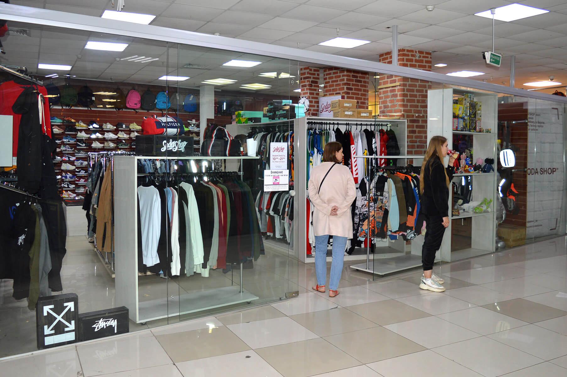 «Soda Shop» - магазин молодежной одежды, обуви, сумок и аксессуаров