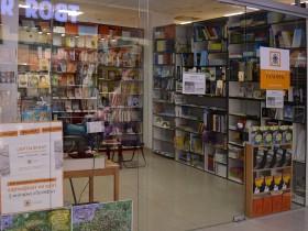 «Галіяфы»  (Голиафы)  - книжный (букинистический) магазин c большим выбором книг