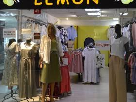 «LEMON»  магазин женской одежды - на 1-м этаже в павильон №49
