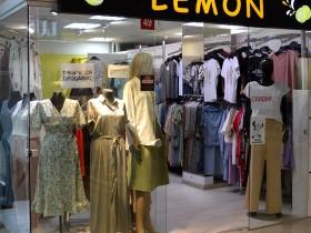 Современная и практичная женская одежда в магазине «LEMON»