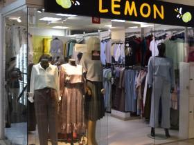 магазин LEMON - 1 этаж павильон №49 Торгового Центра