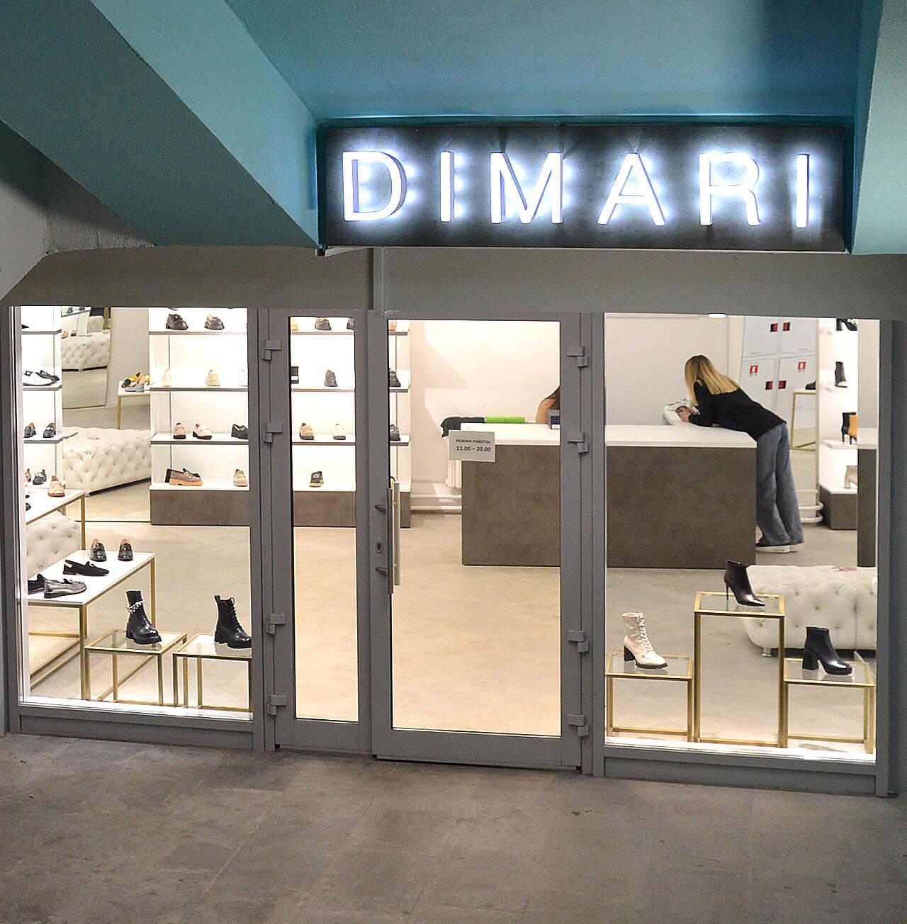 DIMARI - магазин женской обуви в Торговом Центре Немига 3