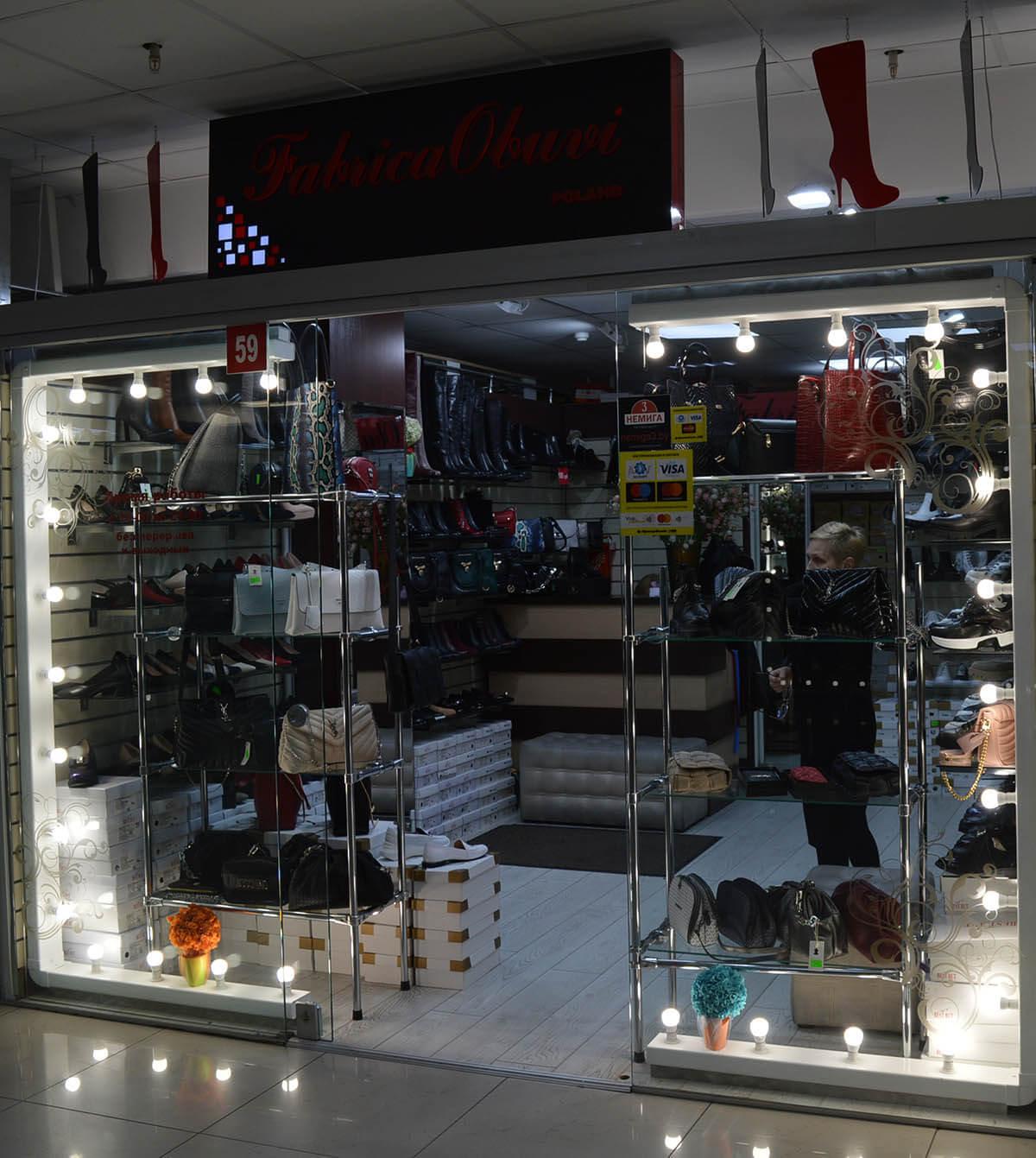 магазин женской обуви «Fabrica-Obuvi» на 1 этаже в павильон №59  в  ТЦ «Немига 3»