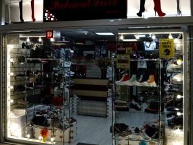 «Fabrica-Obuvi» - магазин женской обуви польского производстителя