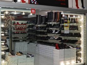 Fabrica Obuvi - женская обувь