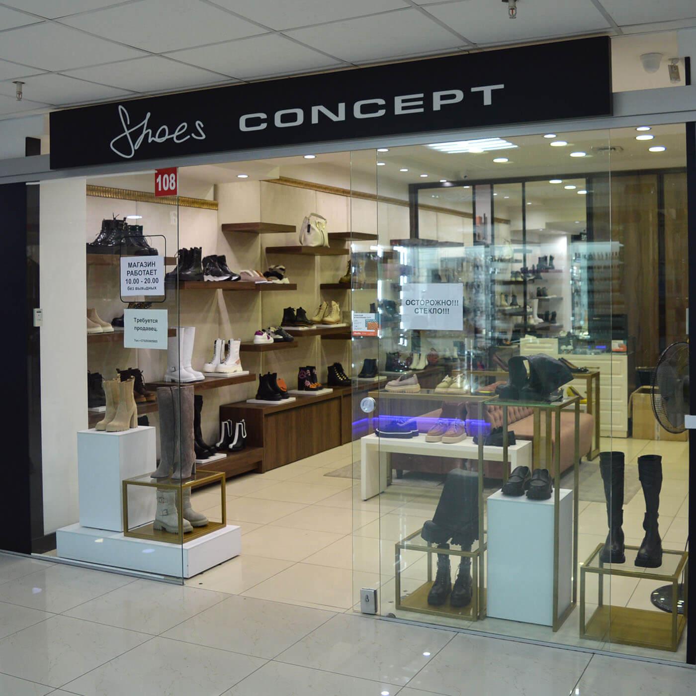 «Shoes Concept» - магазин обуви в Торговом Центре «Немига 3»
