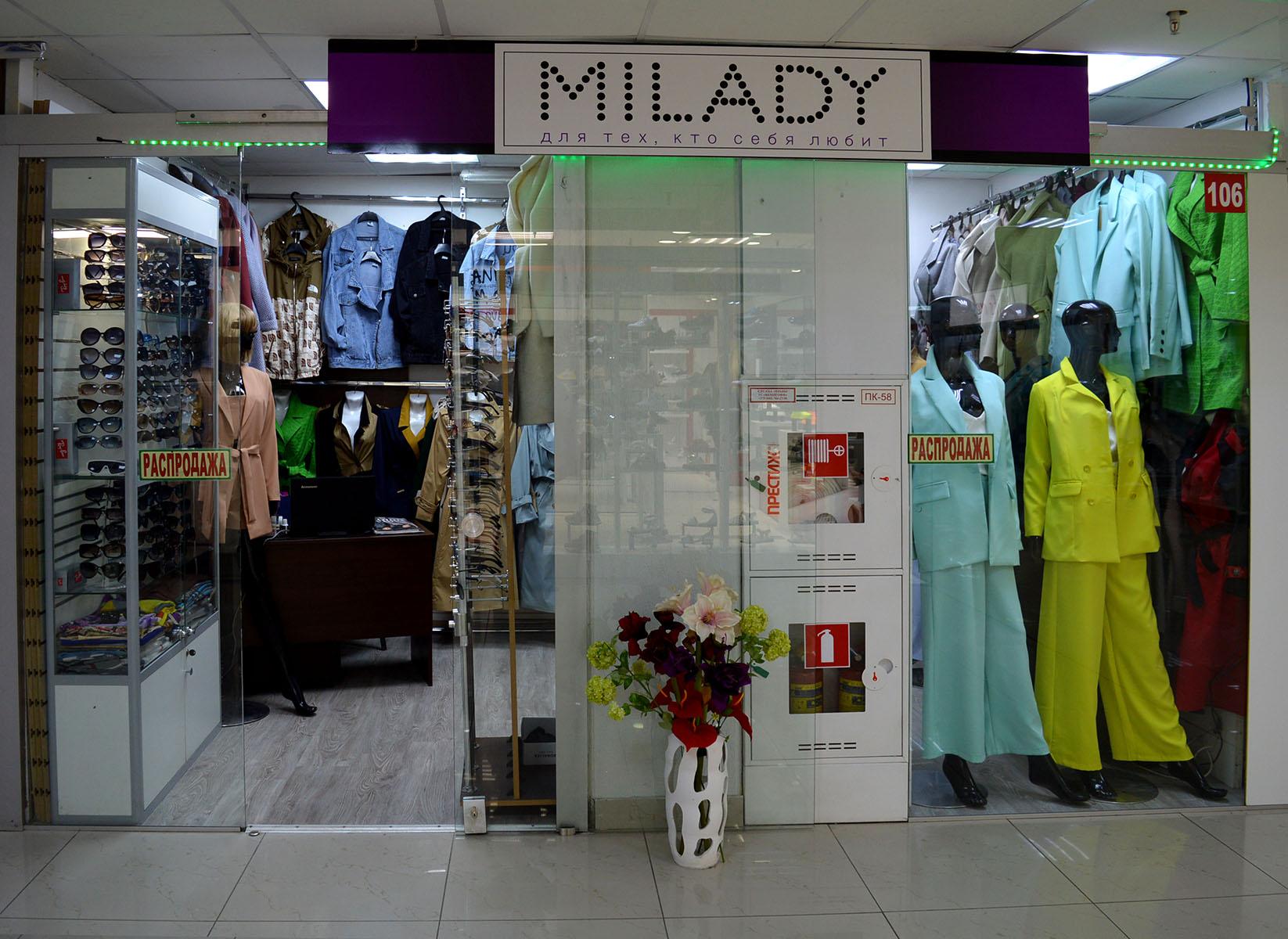 Бутик женской одежды «MILADY»  на 1-м этаже в павильоне №106