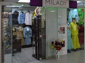 «MILADY» - магазин женской одежды в Торговом Центре «Немига 3»