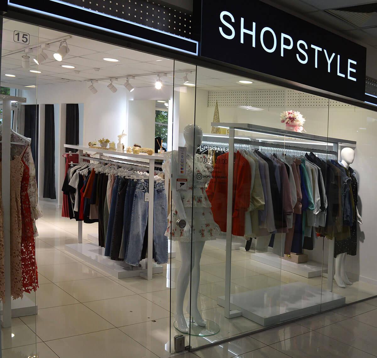 «SHOPSTYLE» - магазин женской одежды на 1-м этаже в павильонге №15