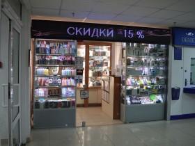 Магазин мобильных аксессуаров и ремонт телефонов