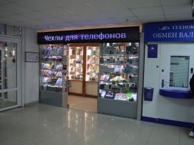 Чехлы для телефонов  в магазине мобильных аксессуаров в Торговом Центре «Немига 3»