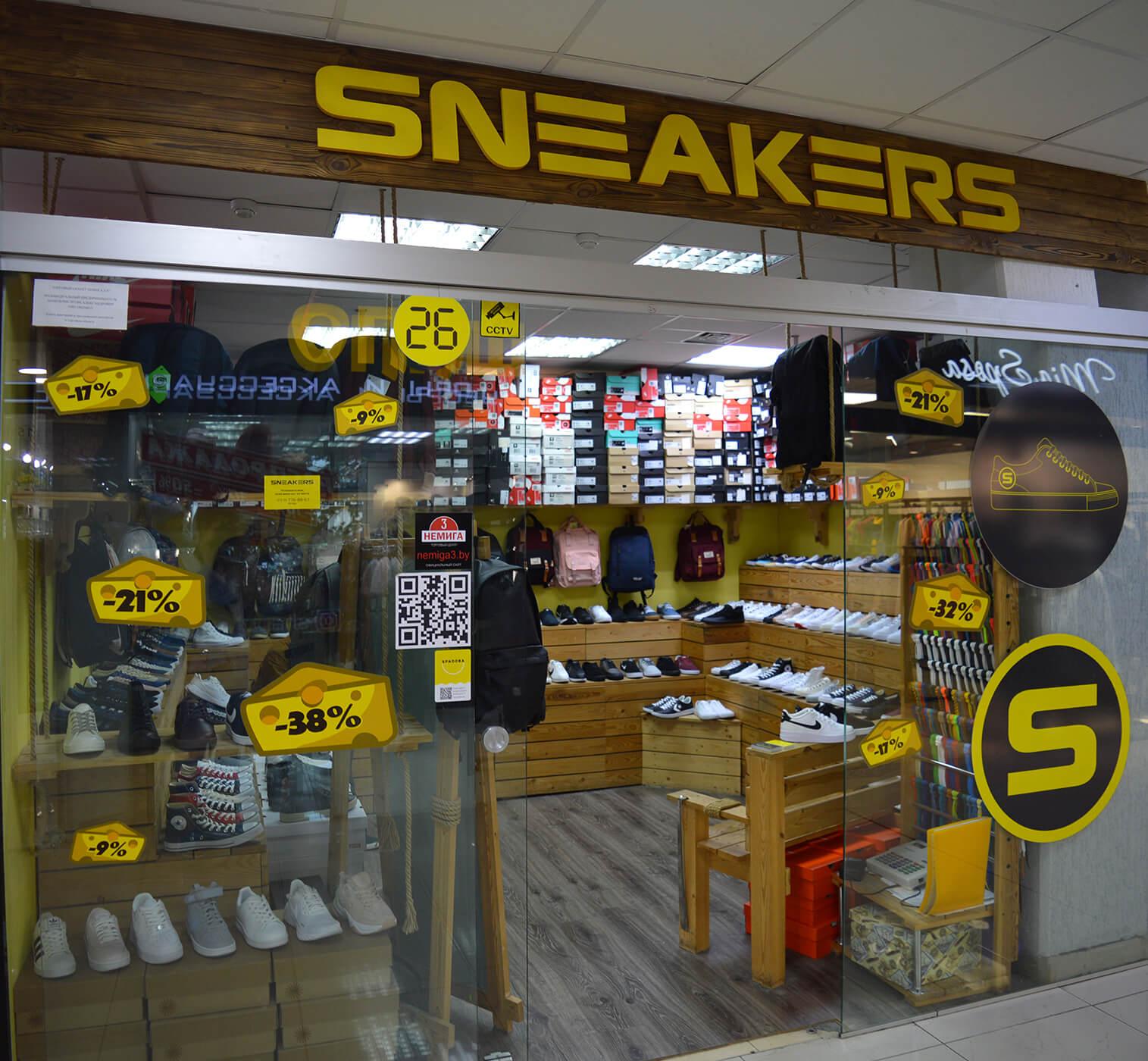 «SNEAKERS» - спортивная обувь и рюкзаки в Торговом Центре «Немига 3»