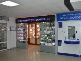 Зарядные устройства  в магазине мобильных аксессуаров в Торговом Центре «Немига 3»
