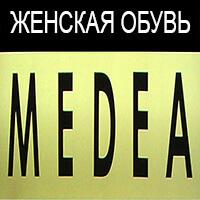 «Medea»
