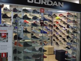 магазин спортивной обуви - JORDAN