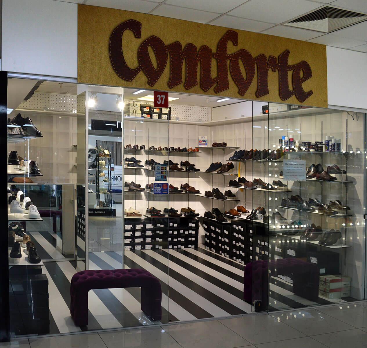 Comforte - магазин мужской обуви на 1-м этаже в павильогне №37 Торгового центра