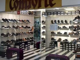 Мужская обувь в магазине Comforte