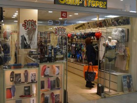 магазин для летнего отдыха - купальники, палантины, очки, а также кожаные перчатки - «Saint-Tropes»