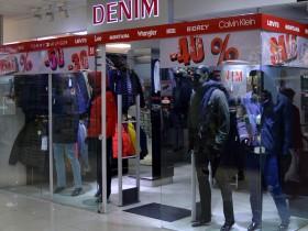 магазин мужской одежды Denim  в ТЦ  «Немига 3»