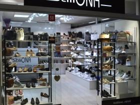 stiliONA - магазин женской обуви