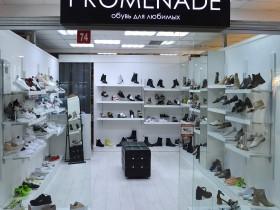 Женская обувь европейских производителей Польши,  Италии, Турции в магазине PROMENADE